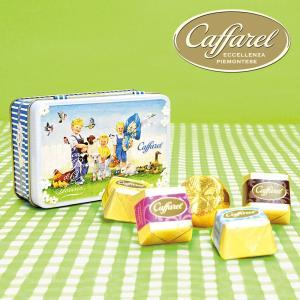 [5000円以上で送料無料] カファレル Caffarel | リバイバル小缶 ブルー チョコレート 袋付き【105476】|sanyodo