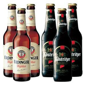 [5000円以上で送料無料] ドイツお土産   ドイツビール2種飲み比べセット【R06094】 sanyodo