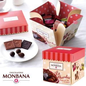 [5000円以上で送料無料] フランスお土産 | モンバナ アソートチョコレートボックス【171050】|sanyodo