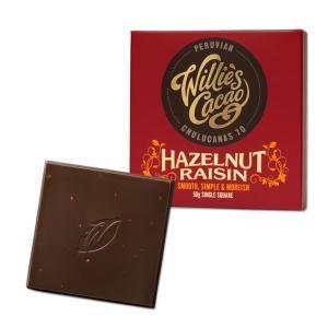 [訳あり][賞味10/4][5000円以上で送料無料] ウィリーズカカオ チョコレート Willie's Cacao | ヘーゼルナッツ・レーズン フレーバーチョコレート【105740】|sanyodo