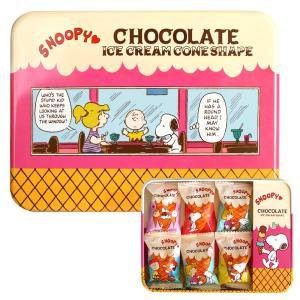 [5000円以上で送料無料][バレンタイン] スヌーピー アイスクリームシェイプ チョコレート缶【105872】|sanyodo