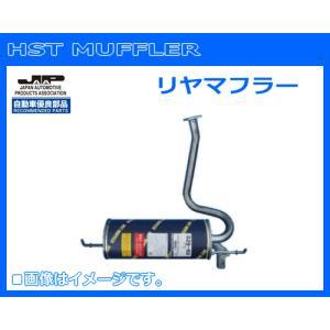 HST (株)辻鐵工所 マフラー R1(RJ1.RJ2)R2(RC1.RC2)029-69|sanyodream