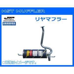 HST (株)辻鐵工所 マフラー R1(RJ1.RJ2.M/C)R2(RC1.RC2.M/C)029-70|sanyodream