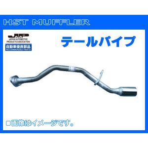 HST (株)辻鐵工所 マフラー テールパイプ ムーヴ L150S(2WD)L160S(4WD)055-162TP|sanyodream