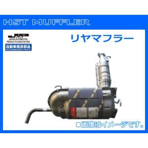 HST (株)辻鐵工所 マフラー アクティトラック(91.07〜99.05)HA3.HA4 081-29|sanyodream