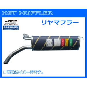 HST (株)辻鐵工所 マフラー バモス HM1.HM2 081-42|sanyodream