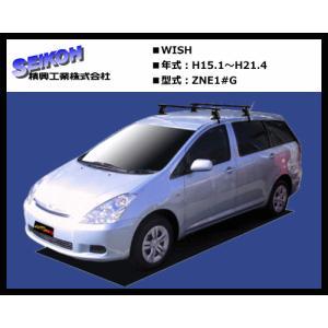 タフレック(TUFREQ)システムキャリア WISH(ウィッシュ)ZNE-1#G VB4+FFA1+TB1 1台分セット|sanyodream