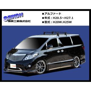 タフレック(TUFREQ)システムキャリア アルファード H20W.H25W VB10+FFA1+TB2 1台分セット|sanyodream