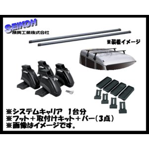 タフレック(TUFREQ)システムキャリア ムーヴ L15#.L16# VB4+FFA1+TC1 1台分セット|sanyodream