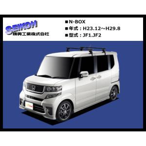 タフレック(TUFREQ)システムキャリア NBOX(Nボックス)JF1.JF2 VB6+FFA1+TV1 1台分セット|sanyodream