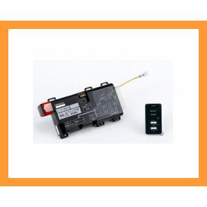 【車種別専用ハーネス付き!】カーメイト リモコンエンジンスターター TE-W5100 アンサーバックスターター|sanyodream|03