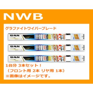 NWB ワイパーブレード ミニキャブ(H17/12〜 U6#T.V)1台分セット(G43・G38・GRB35 3本)|sanyodream