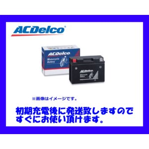 AC Delco バイク用バッテリー DT7B-4 互換(YT7B-BS.GT7B-4.FT7B-4)【初期充電済みにて発送致します!】|sanyodream