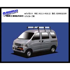 ルーフキャリア ハイゼット S200V.S210V(ハイルーフ車)6本脚 アルミ仕様 ミドルタイプ|sanyodream