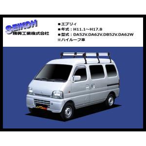 ルーフキャリア エブリィ DA52V.DA62V.DB52V.DA62W(ハイルーフ車)6本脚 アルミ仕様|sanyodream