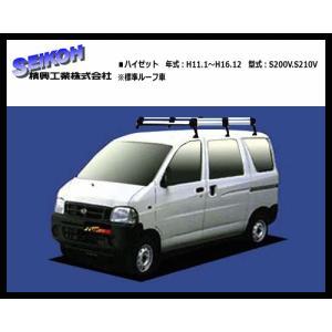 ルーフキャリア ハイゼット S200V.S210V(標準ルーフ車)6本脚 アルミ仕様 ミドルタイプ|sanyodream