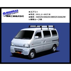 ルーフキャリア エブリィ DA52V.DA62V.DB52V.DA62W(標準ルーフ車)6本脚 アルミ仕様|sanyodream