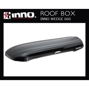 ●INNO WEDGE 660 BRS660BK  ●取り付けにはベーシックキャリアが必要となります...