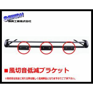 タフレック(TUFREQ)風切音低減ブラケット KZ01(3枚セット)Hシリーズ・Pシリーズに対応!|sanyodream