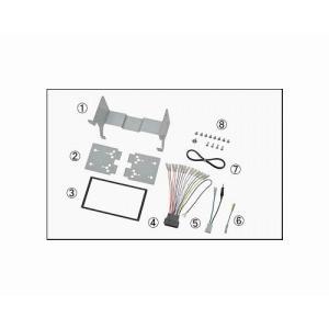 日東工業(カナック)カーAV取付キット N-WGN カスタム/オーディオレス車 NKK-H84D|sanyodream