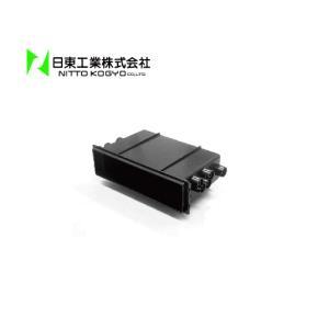 日東工業(カナック)カーAV取付キット 汎用1DINポケット NKK-W400|sanyodream