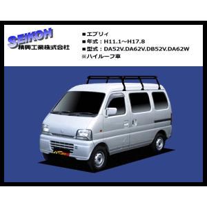 ルーフキャリア エブリィ DA52V.DA62V.DB52V.DA62W(ハイルーフ車)6本脚 ナイロンコーティングパイプ|sanyodream