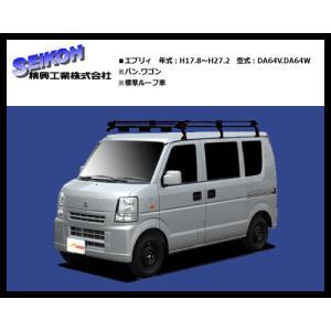タフレック(TUFREQ)ルーフキャリア エブリィ(標準ルーフ車)DA64V.DA64W系 PL236CSP 6本脚 Pシリーズ|sanyodream