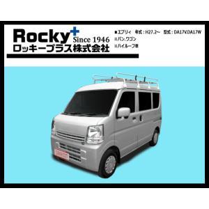 ルーフキャリア STR-530 エブリィ DA17V.DA17W(ハイルーフ車)8本脚 スチール製|sanyodream