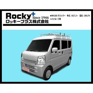 ●品番:STR-530(8本脚) ●ロッキー(横山製作所)ルーフキャリア ●STRシリーズ(スチール...