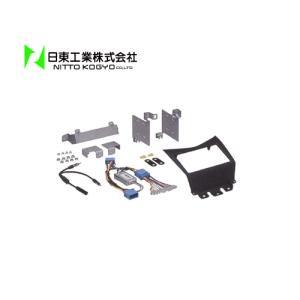 日東工業(カナック)カーAV取付キット アコード・アコードワゴン(アドオン取付用)TBX-H001|sanyodream