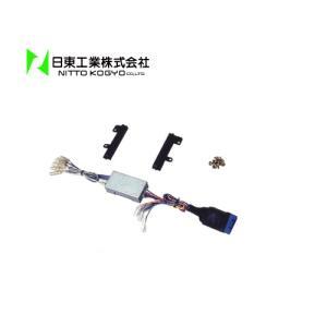 日東工業(カナック)カーAV取付キット ハイエースワゴン・ランドクルーザープラド 20P仕様車 汎用 TBX-Y007|sanyodream