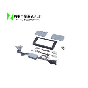 日東工業(カナック)カーAV取付キット アリスト 160系 TBX-Y013|sanyodream