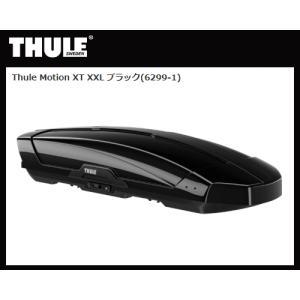【個人様宅配送不可】THULE(スーリー)ルーフボックス Thule Motion XT XXL TH6299-1 ブラック モーション(注:本州・九州・四国地方発送のみ) sanyodream