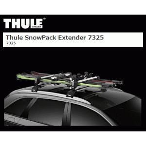 thule スーリー thule snowpack extender 7325 スノーパック