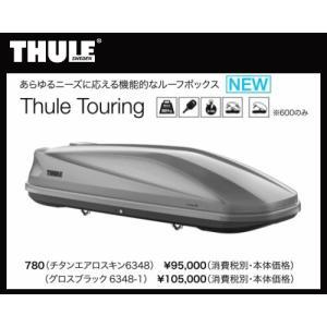 【個人様宅配送不可】THULE(スーリー)ルーフボックス Thule Touring L 780 TH6348 ツーリング(注:本州・九州・四国地方発送のみ) sanyodream