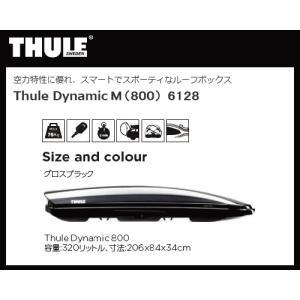 【個人様宅配送不可】THULE(スーリー)ルーフボックス Thule Dynamic M 800 TH6128 ダイナミック(注:本州・九州・四国地方発送のみ) sanyodream