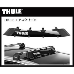THULE ウイングバー対応フェアリング TH8700 THULE エアスクリーン 8700(81cm)|sanyodream
