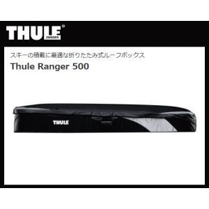 THULE(スーリー)ソフトルーフボックス Thule Ranger 500 TH6035 レンジャー 折りたたみ式ルーフボックス sanyodream