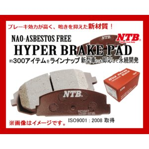 NTB ディスクパッド ノア・ヴォクシー ZRR70G.ZRR70W.ZRR75G.ZRR75W TY2274 フロント用 1セット sanyodream