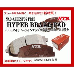 NTB ディスクパッド プリウス・プリウスPHV ZVW30.ZVW35 TY2315 フロント用 1セット sanyodream