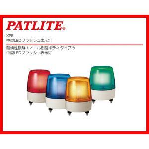 パトライト(PATLITE)XPE-24 中型LEDフラッシュ表示灯 DC24V専用 オール樹脂ボディ採用|sanyodream