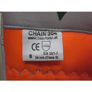 緑の雇用 資材費対象 チェーンソープロテクション インターフォーストInterForst プロテクトグローブ Class2|sanyosyoji|03