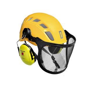 イヤーマフH510P3Eヘルメット取付タイプ 遮音値SNR=26dB 3Mペルラー イエロー|sanyosyoji|03
