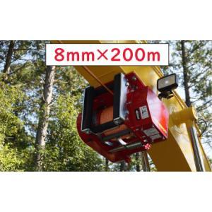 林業集材用繊維ロープ 東京製綱繊維ロープ エースライン 8mm 200m 林業 集材 国内メーカー製 ロープ 安全 軽い 柔らかい 滑りがいい 簡単|sanyosyoji