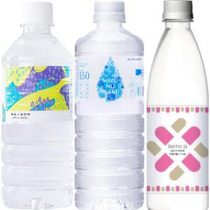 シリカ水3種類セット 計24本(ドクターウォー...の関連商品9