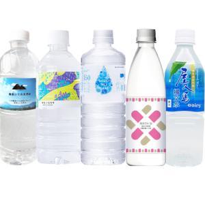 シリカ水 5種類セット 計24本 ドクターウ...の関連商品10