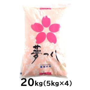 米 30kg 夢つくし 福岡県産 平成29年産...