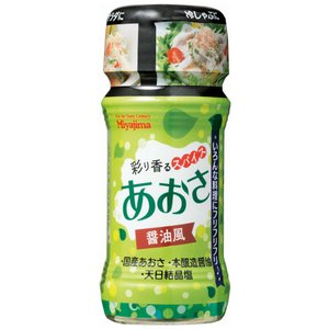 いろんな料理にフリフリフリ♪ アイデア次第でいろいろな料理をおいしく変えるスパイス調味料です。国産あおさと天日結晶塩で素材の味を引き立てます。|sanyu-kousan