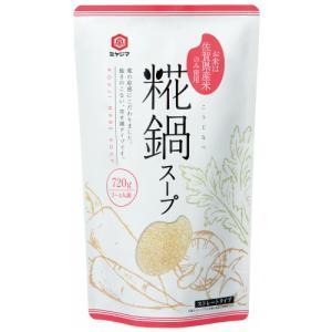 宮島醤油 糀鍋スープ 720g×5個 sanyu-kousan