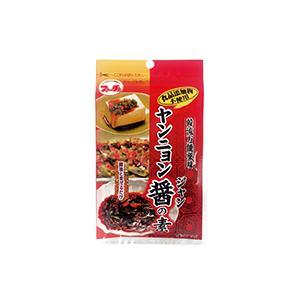 [ファーチェ] ヤンニョン醤の素 50g/韓国食品/切ってまぜるだけ/花菜/ファーチェ/キムチの素/ヤンニョン醤の素/韓国料理/白菜キムチ/大根/きゅうり|sanyu-kousan